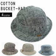 バケットハット 帽子 メンズ レディース ハット サファリハット コットン キーズ Keys