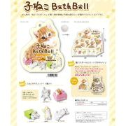 「入浴剤」「猫グッズ」こねこバスボール