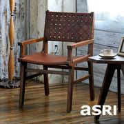 Sam Chair サム・レザーアームチェア