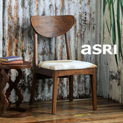 New ARU Chair-Cow hide アルー・ハラコチェア