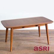 ARU Dining Table アル・ ダイニングテーブル