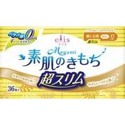 エリス Megami素肌のきもち超スリム(軽い日用) 羽なし36枚 【 大王製紙 】 【 生理用品 】