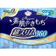 エリス Megami素肌のきもち超スリム(特に多い夜用)360 羽つき12枚 【 生理用品 】