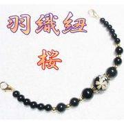 天然石 羽織紐 和装小物 帯飾り 桜 さくら オニキス 和柄 着物 ハンドメイド 日本製 HH