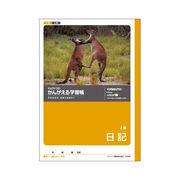 キョクトウ 日記 2段 L442 00803223