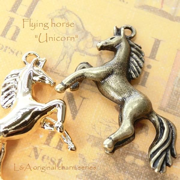 "▼SALE▼L&A Original charm★馬・ペガサスの大きいチャーム★K16GP&金古美★♪86 ""Unicorn"""