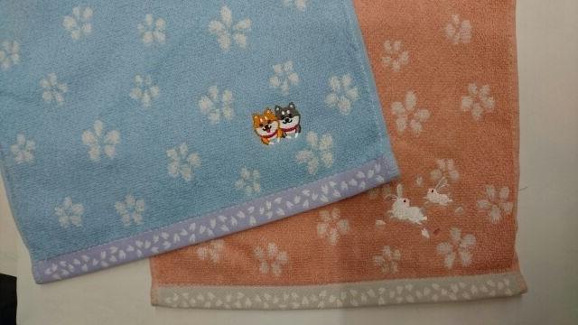 青々庵 刺繍ミニタオルハンカチ 柴犬 ウサギ 日本製