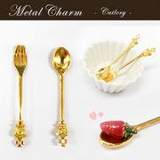 メタルパーツ 【102.スプーン・フォーク】ゴールド メタルチャーム 王冠