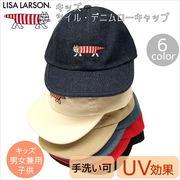 春夏 【LISA LARSON】ツイル・デニムローキャップ 6color