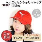 春夏 【PUMA】[052919]ユニセックスメッシュキャップ 2size 7color