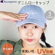 【Champion】デニムローキャップ