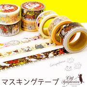 ♪キャットシンフォニカ♪マスキングテープ☆ ねこと音楽の雑貨