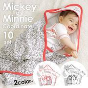 ディズニー ミッキー ミニー 出産準備 出産祝い 新生児 ベビー服 赤ちゃん セット 10点 50 60 70 | 221440