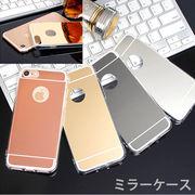 新作ミラー加工TPUケースiPhoneX 8~6 8~6plus ジャケットタイプ スリム 鏡面 スタイリッシュ 4色/