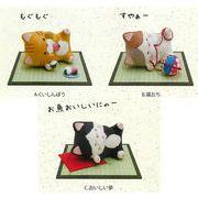 【新登場!安心の日本製!ほっこり可愛いちぎり和紙のお飾り! ちぎり和紙ごろ猫(3種)】
