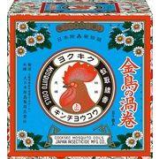 金鳥の渦巻き 50巻 【 大日本除虫菊(金鳥) 】 【 殺虫剤・ハエ・蚊 】