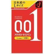 オカモトゼロワンLサイズ 【 オカモト 】 【 コンドーム 】
