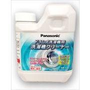 N-W2 洗濯槽クリーナー(ドラム式専用) 【 パナソニック 】 【 洗濯槽クリーナー 】
