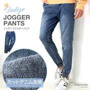 【improves】インディゴジョガーパンツ カットデニム