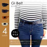 【即納】GIベルト ガチャベルト GI belt レディース メンズ ユニセックス 細いベルト 合皮
