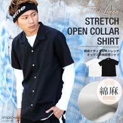 【improves】綿麻ストレッチオックスオープンカラー半袖シャツ