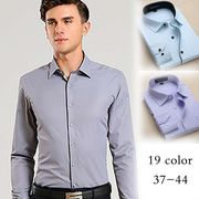 形態安定加工 長袖ワイシャツ メンズ 長袖シャツ ワイシャツ Yシャツ 長袖 ウエスタンシャツ ビジ