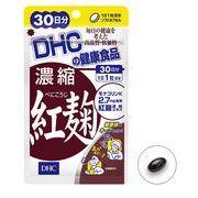 DHC 濃縮紅麹 30日分