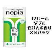 ネピア プレミアムソフト トイレットペーパー 石けんの香り ダブル 30m 12ロール×8パック 00332