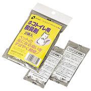 リッチェル/Richell ネコトイレ用脱臭剤(2個入)