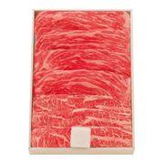 ≪ギフト特集≫食品肉加工品 日本三大和牛「 松阪牛もも・バラすき焼き用 」2404966 送料無料