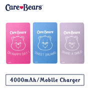 【Care Bears】モバイルチャージャー (3color)[4000mAh]