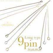 ★L&A original parts★9ピン・ロングサイズ★50、60、80mm★最高級鍍金★K16GP★