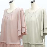 【初秋物】レディース シャツ 襟元真珠使い フレア袖 Tシャツ 5枚セット