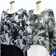 【初秋物】レディース シャツ プリントシフォン 重ね七分袖 Tシャツ 10枚セット