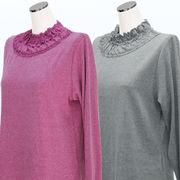 レディース シャツ 衿パワーネットデザイン ハイネック Tシャツ 10枚セット
