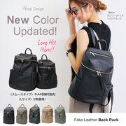 【O-1】バッグ レディース リュック バックパック ジップ フェイクレザー スムース カバン 鞄 雑貨