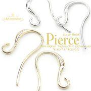 ★L&A original pierce★カーブのフックピアスパーツ★最高級鍍金★おしゃれな♪curvyフックピアス★