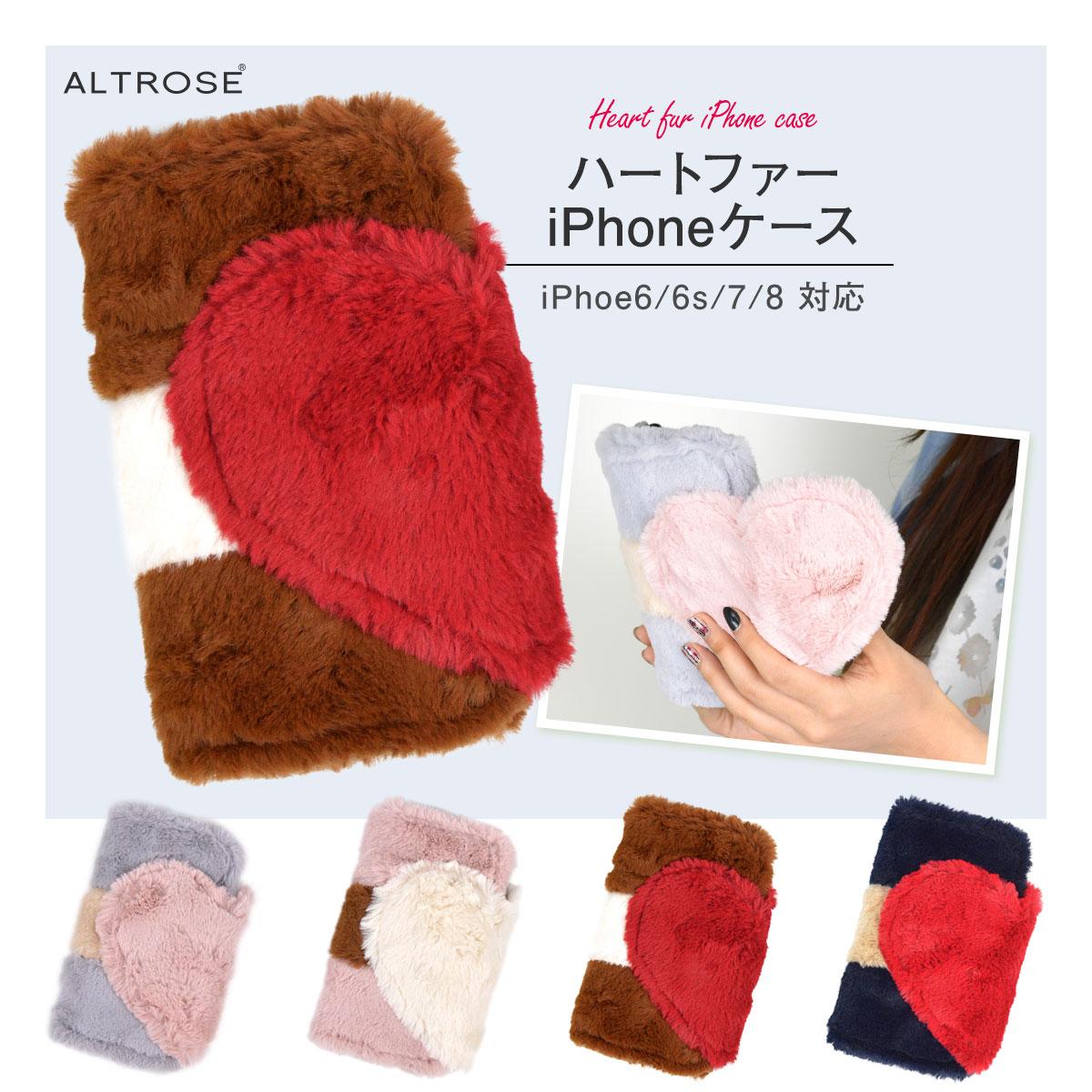 ハートファーiPhoneケース iPhone 6 6s 7 8