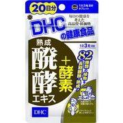 DHC 熟成発酵エキス+酵素 20日分