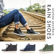 レインシューズ スニーカー 防水 マット カジュアル 長靴 メンズ 男性用 紐靴
