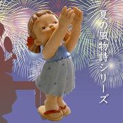 陶器のお人形 お祭り(女の子)