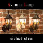 壁照明★アベニューウォールランプ ステンドグラス♪