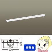 LGB52200KLE1 パナソニック LEDキッチンライト 拡散タイプ・両面化粧タイプ・スイッチ付 L900タイ