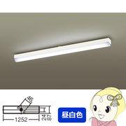 LGB52040KLE1 パナソニック LEDキッチンライト 拡散タイプ・カチットF Hf蛍光灯32形2灯器具相当(