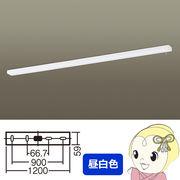 LGB52212KLE1 パナソニック LEDキッチンライト 拡散タイプ・両面化粧タイプ・スイッチ付 L1200タ・