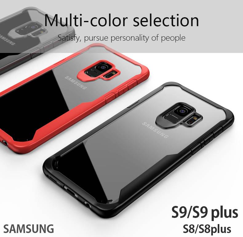 Galaxy S9 スマホ ケース ギャラクシーS9 Samsung Galaxy S9ケース S9カバー 背面保護