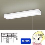 LGB52097LE1 パナソニック LEDキッチンライト 両面化粧タイプ・コンセント付・拡散タイプ プルス・