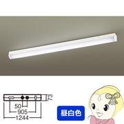LGB52110LE1 パナソニック LEDキッチンライト 拡散タイプ Hf蛍光灯32形1灯器具相当(昼白色)