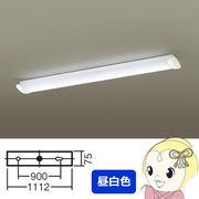 LGB52015LE1 パナソニック LEDキッチンライト 多目的シーリングライト 拡散タイプ インバータFL40・