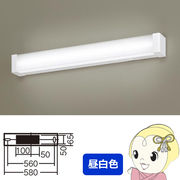 LGB85037LE1 パナソニック LEDキッチンライト スイッチ付・拡散タイプ・両面化粧タイプ 直管形蛍・
